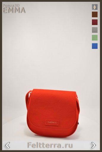 Производство модных сумок из фетра Feltterra - Женские сумки небольшого размера