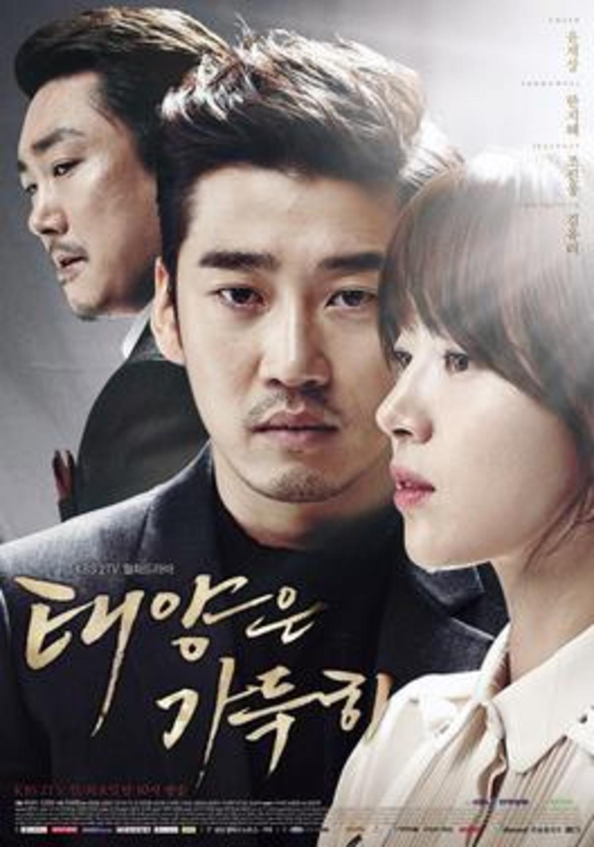 The Full Sun (태양은 가득히) Korean Drama (2014) Starring g.o