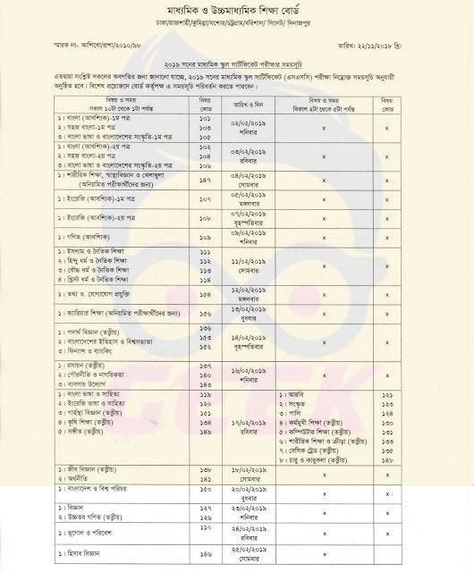SSC Routine 2019 Bangladesh Education Board www