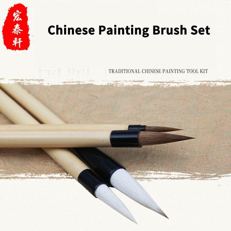 Bgln 4pcs Chinese Writing Painting Brushes Set Calligraphy