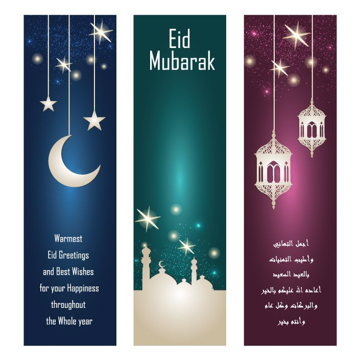 New Creative Eid Greeting Card Ornamen Seni Kartu