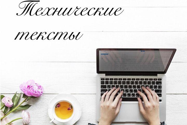 Сайт переводчик фрилансер вакансии удаленная работа графический дизайн