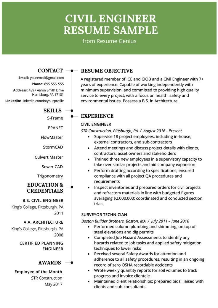 Civil Engineering Resume Example & Writing Guide Resume