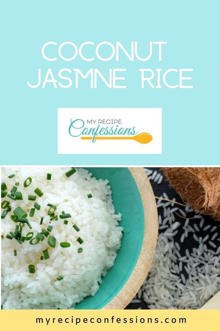 Coconut Jasmine Rice is an aromatic rice with a warm and comforting flavor. It is ready to eat in under 20 minutes and pairs perfectly with any meat! #healthy #rice #jasminerice #sidedish #coconut