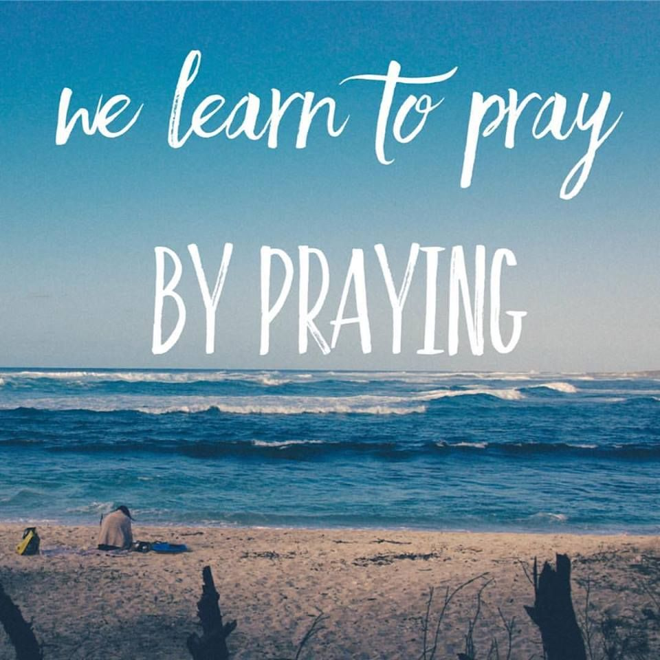 when we don't know how to pray, we can ask god to help us and then