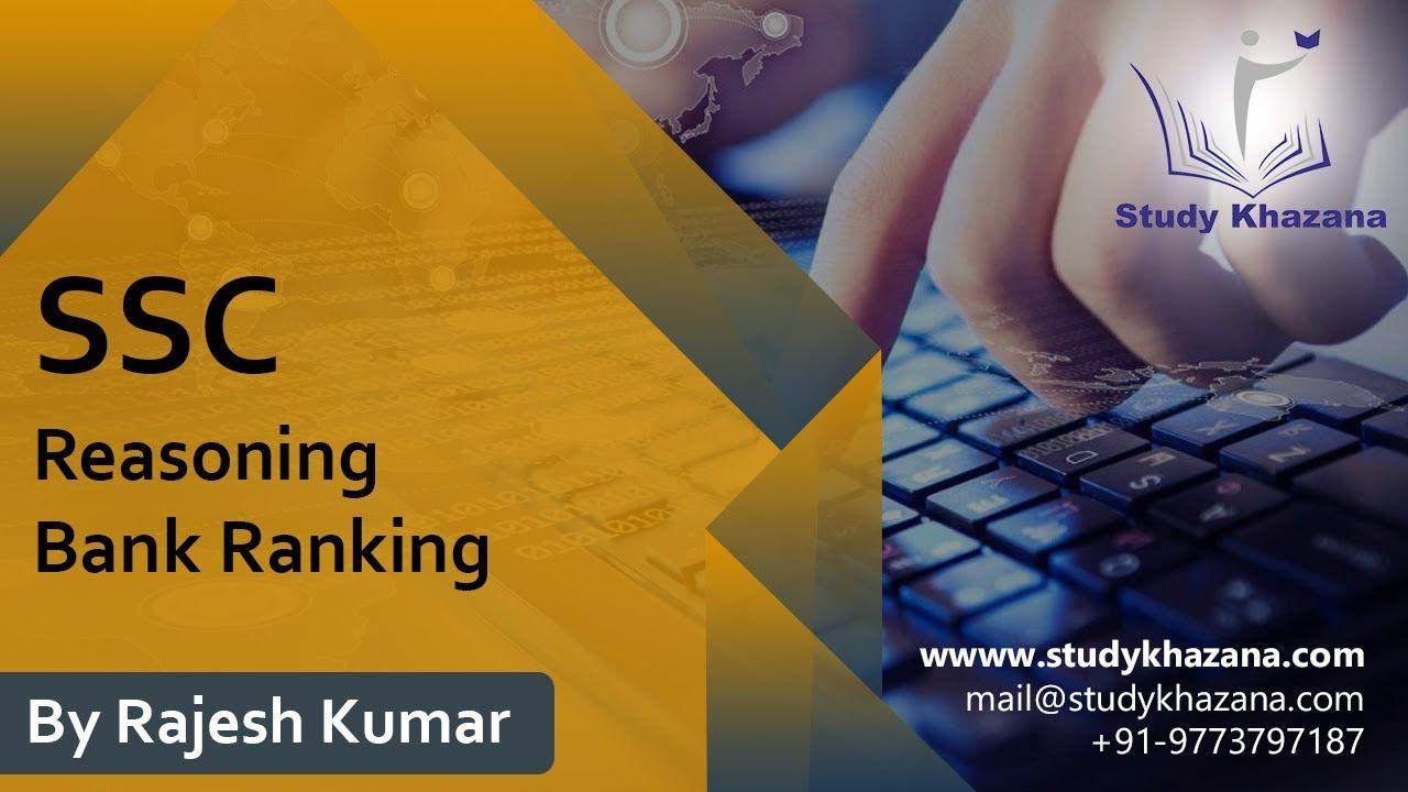 Reasoning SSC Bank Ranking Rajesh Kumar Study