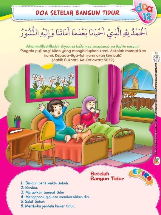 Pin Di Doa Harian