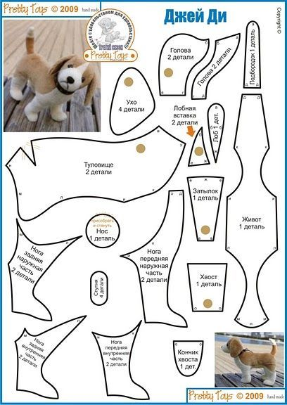 Diy Beagle Plushie Free Sewing Pattern Template With Images