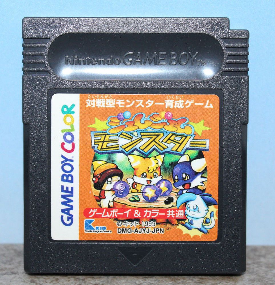 Game boy color japan - Japanese Imports Bays Video Games Monsters