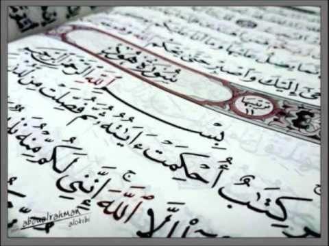 سورة هود كاملة بجودة عالية ماهر المعيقلي Surah Houd From Quran Top Videos Watch Video Youtube Videos
