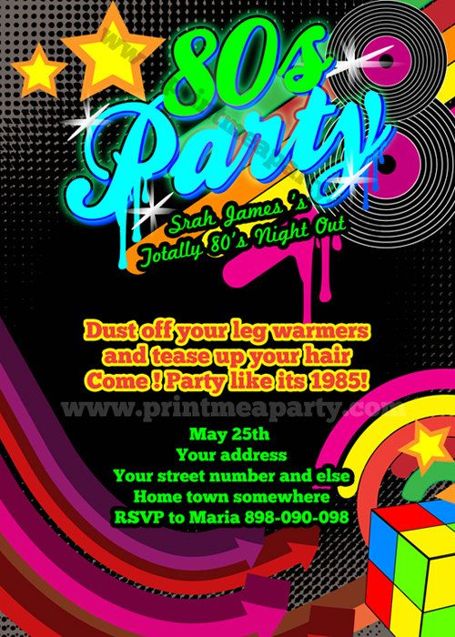 Totally 80s Bling and Neon Birthday party invitation Glow 80s 70s
