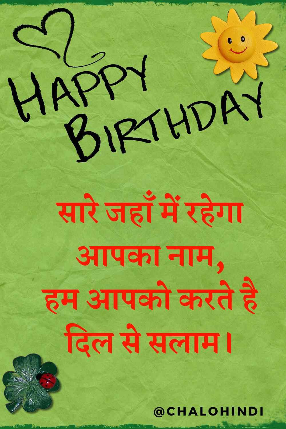 100 Unique Collection Of Birthday Wishes For Bhabhi With Images 2020 Birthday Birthday Wishes Wish