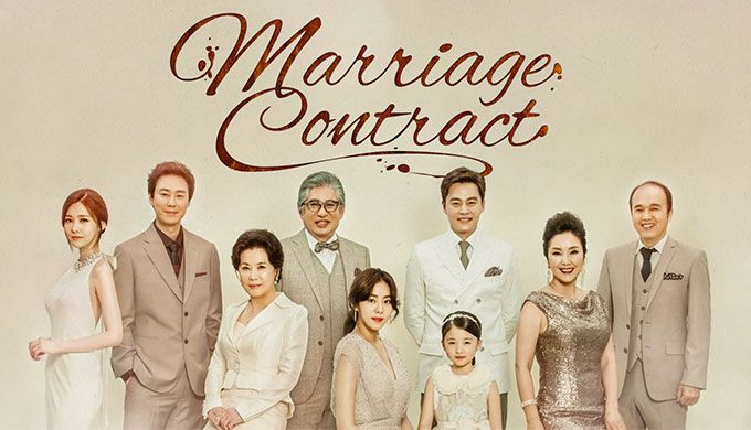 Marriage Contract Why does Lee Seo Jin have to marry UEE - marriage contract