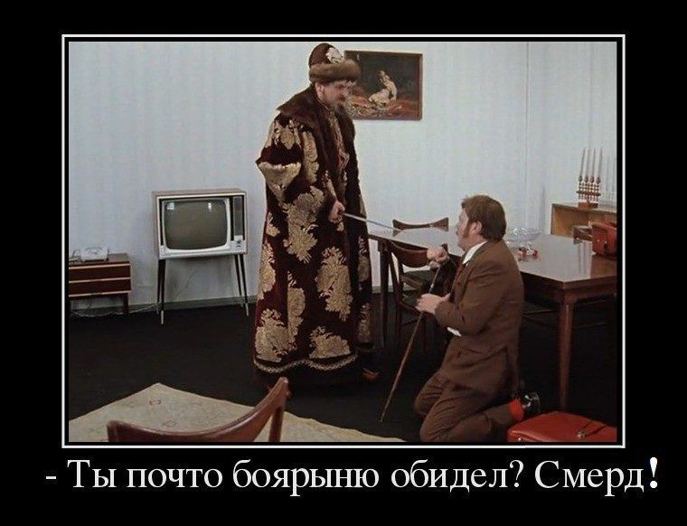 Цветами полевыми, статусы про жизнь в картинках с надписями из советских фильмов