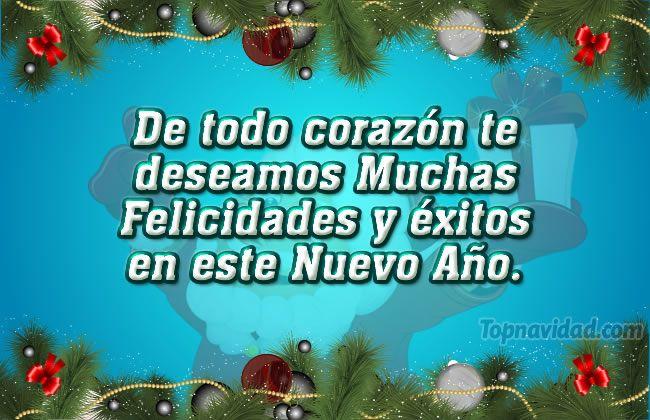 Tarjetas De Navidad Y Feliz Año Nuevo Postales De Navidad Y Año Nuevo 2016 Frases De Felicitaciones Feliz Año Nuevo Feliz Año