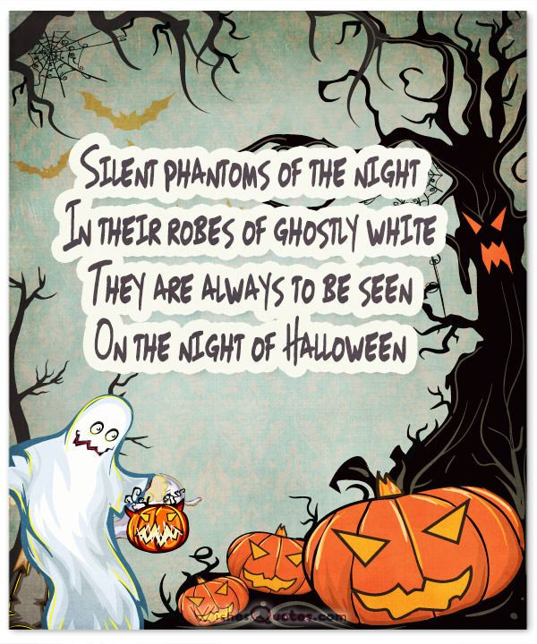 40 Funny Halloween Quotes, Scary Messages and Free Cards