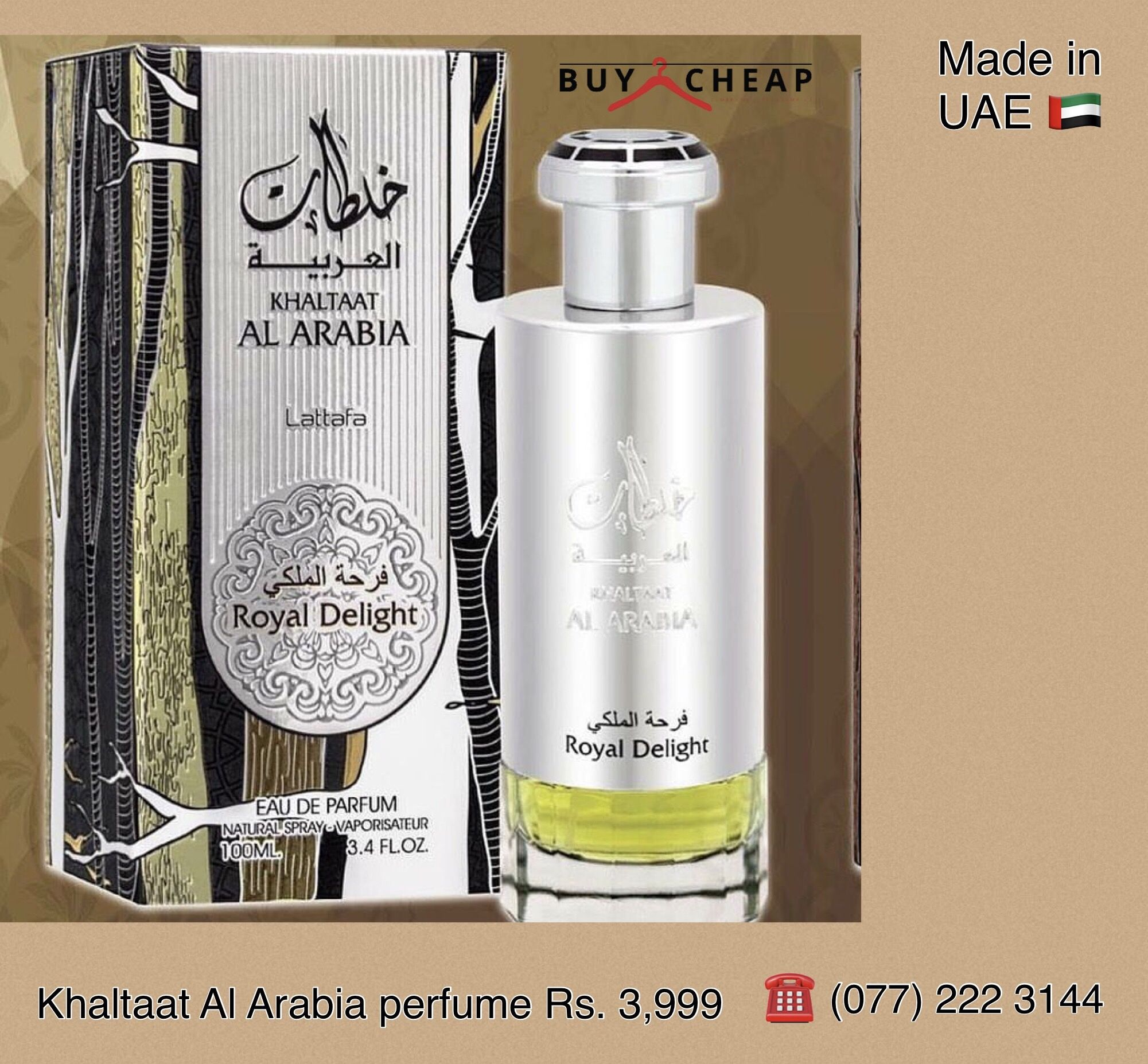 hot water perfume price