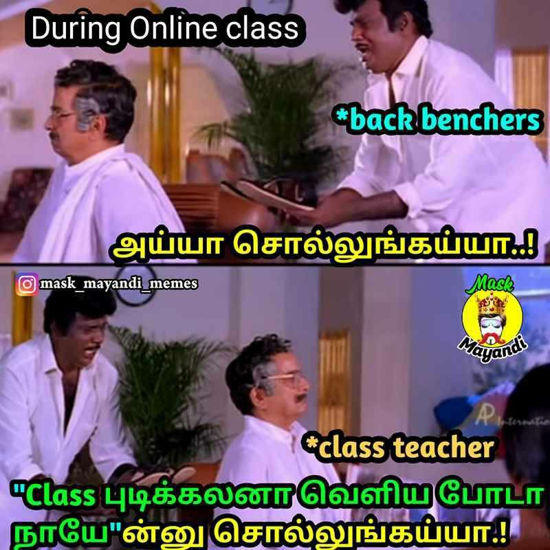 Tamil Memes In 2021 Best Friend Quotes Funny Friends Quotes Funny Love Memes Funny