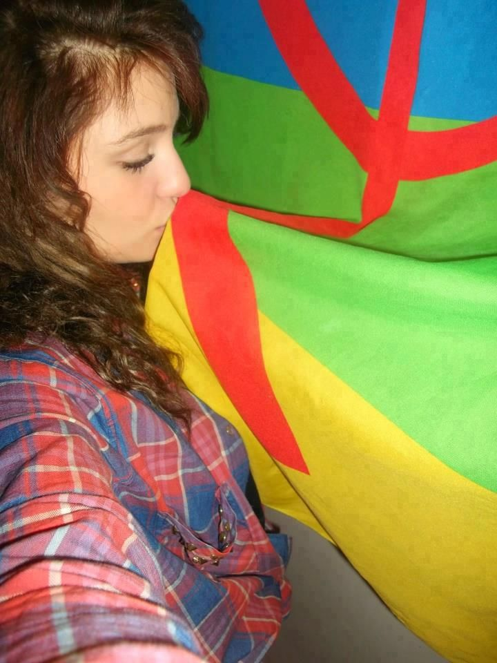 The Berber flag    Anir   World, African