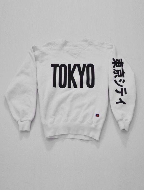 meditación a la deriva violento  NIKE TOKYO jumper - Recherche Google | Japanese shirt, Street wear urban,  Japanese fashion