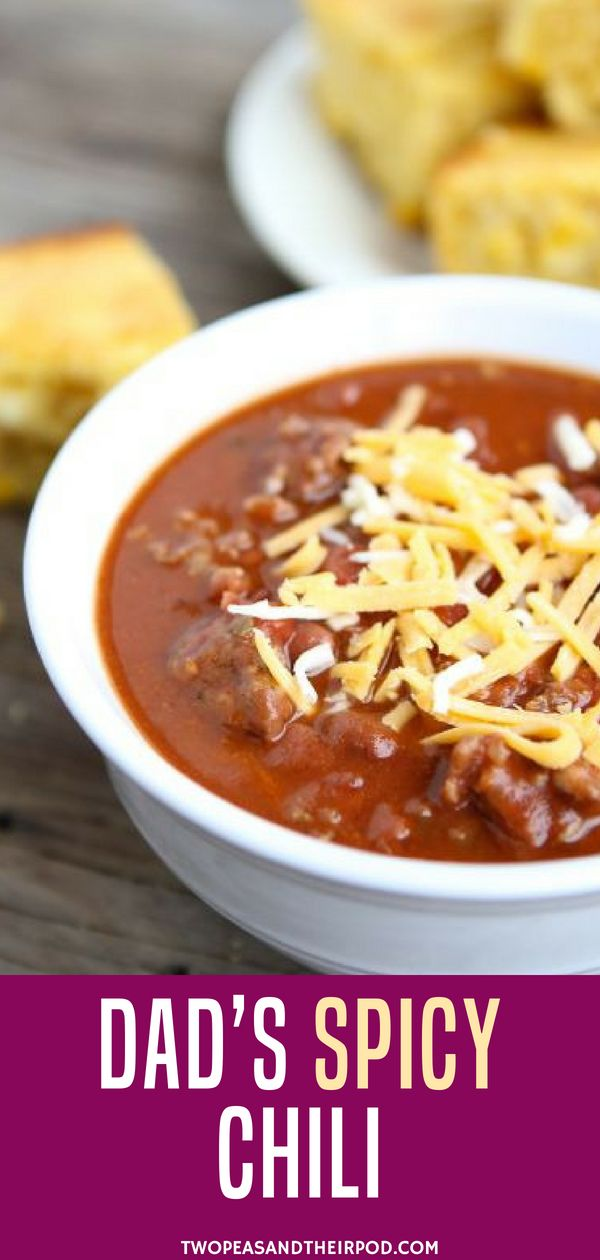 Spicy Chili Recipe- the best comfort food for winter! #chilirecipe