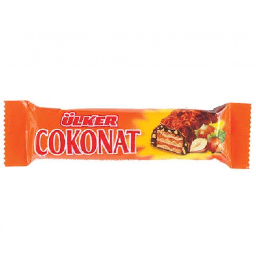 Ulker Cokonat 32gr - Chocolate Wafer Bar with Hazelnut – 1.14oz ...