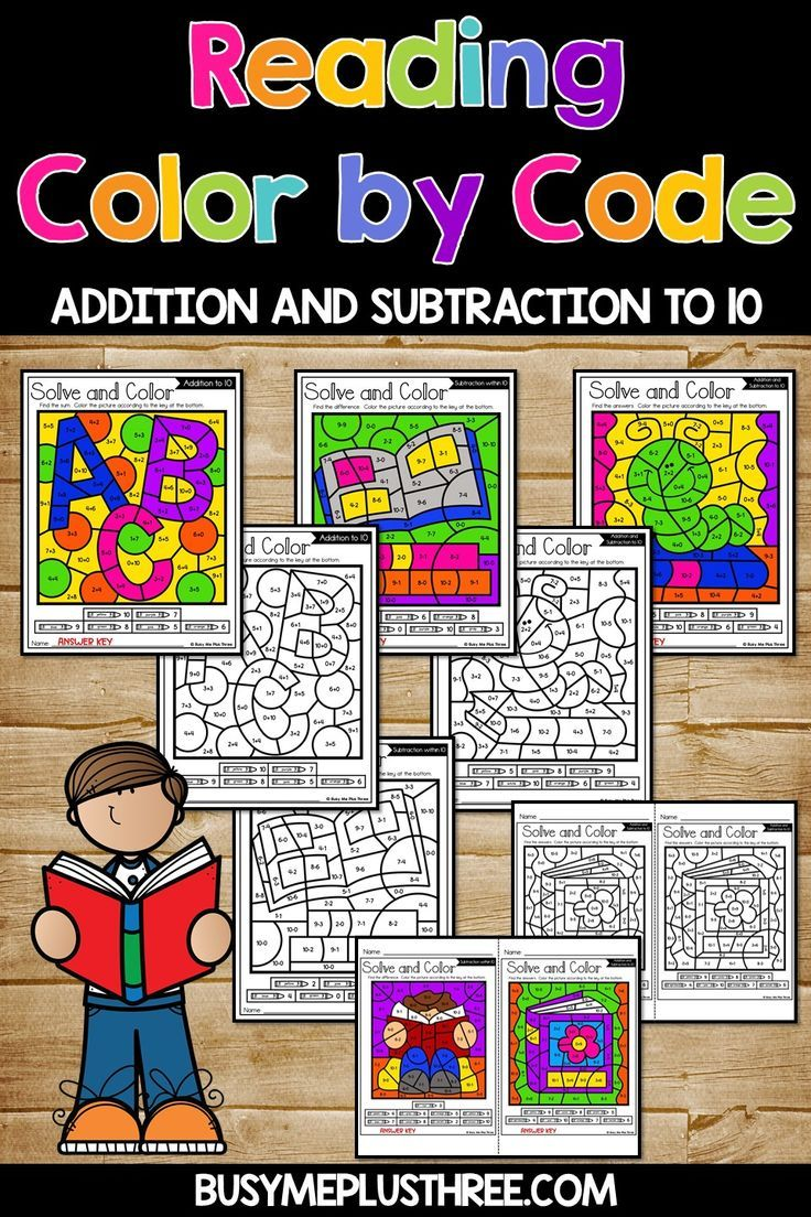 Fun reading themed color by code addition and subtraction