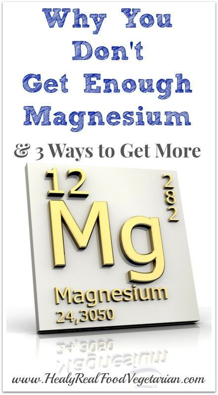 Why You Don't Get Enough Magnesium and 3 Ways to Get More! - Healy Eats Real #magnesium #magnesiumdeficiency #health