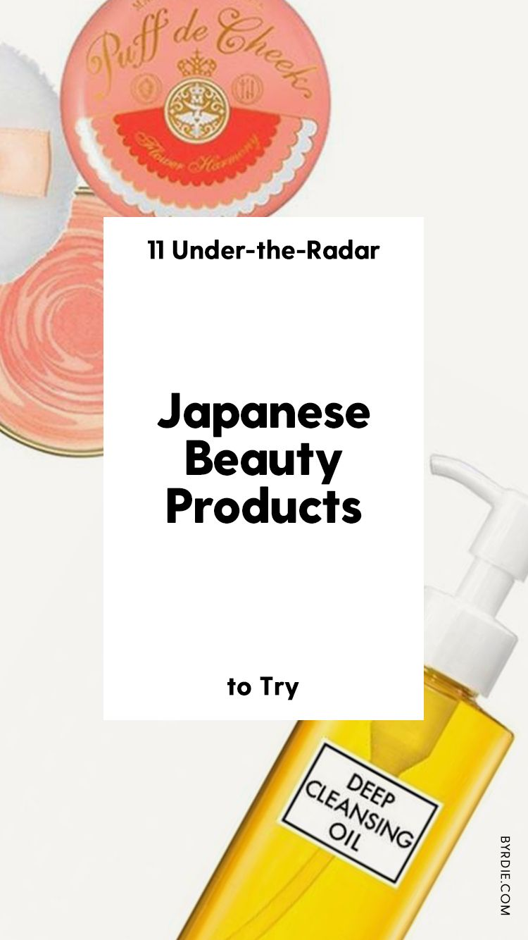11 Japanese Beauty Products Byrdie Editors Are Obsessed With