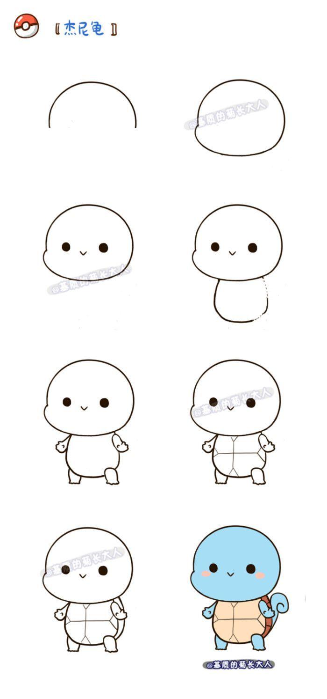 How To Draw A Kawaii Squirtle How To Draw Basic Advanced Pictures Ganzes Leichte Bilder Zum Pokemon Zeichnen Einfache Sachen Zum Zeichnen Zeichnen Anleitung