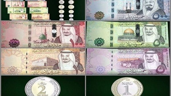 أخبار السعودية اليوم يطرح اليوم الإنتاج السادس من الورقة النقدية المملكة السعودية ثقة وأمان التي طبع عليها صورة خادم Us Dollars Personalized Items Dollar