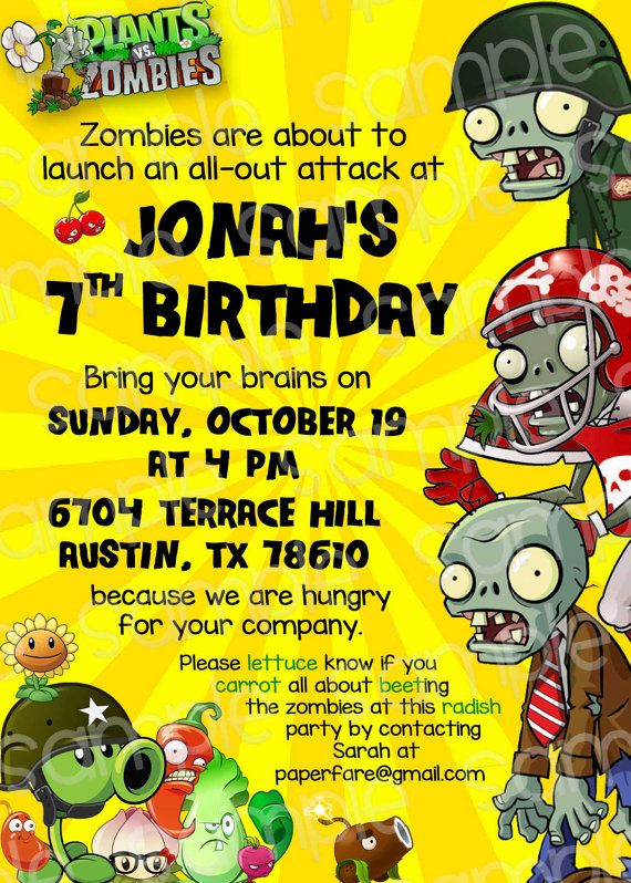 Plants Vs Zombies Customizable Invitation By Thepaperpleaser