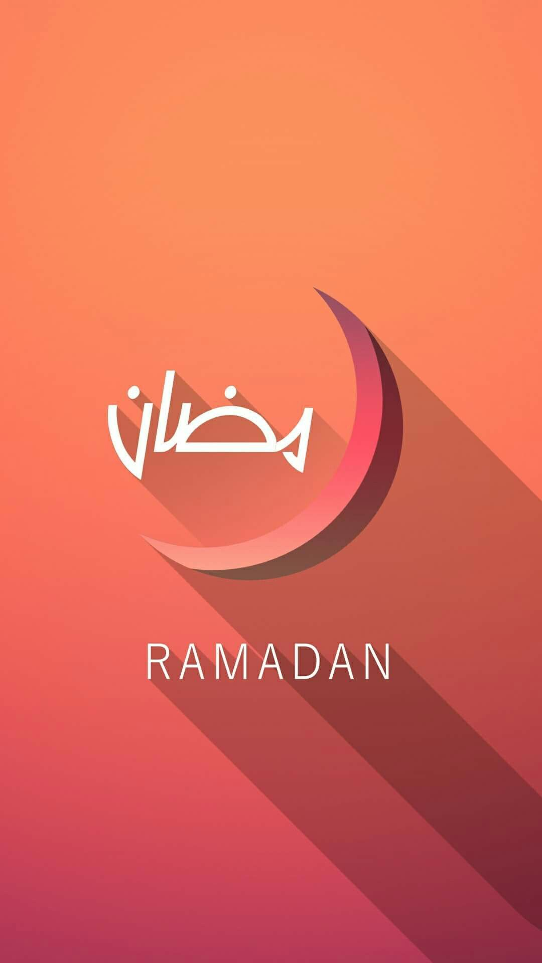 Pin by Amira Ahmed on Ramadan   Cute images for wallpaper ...