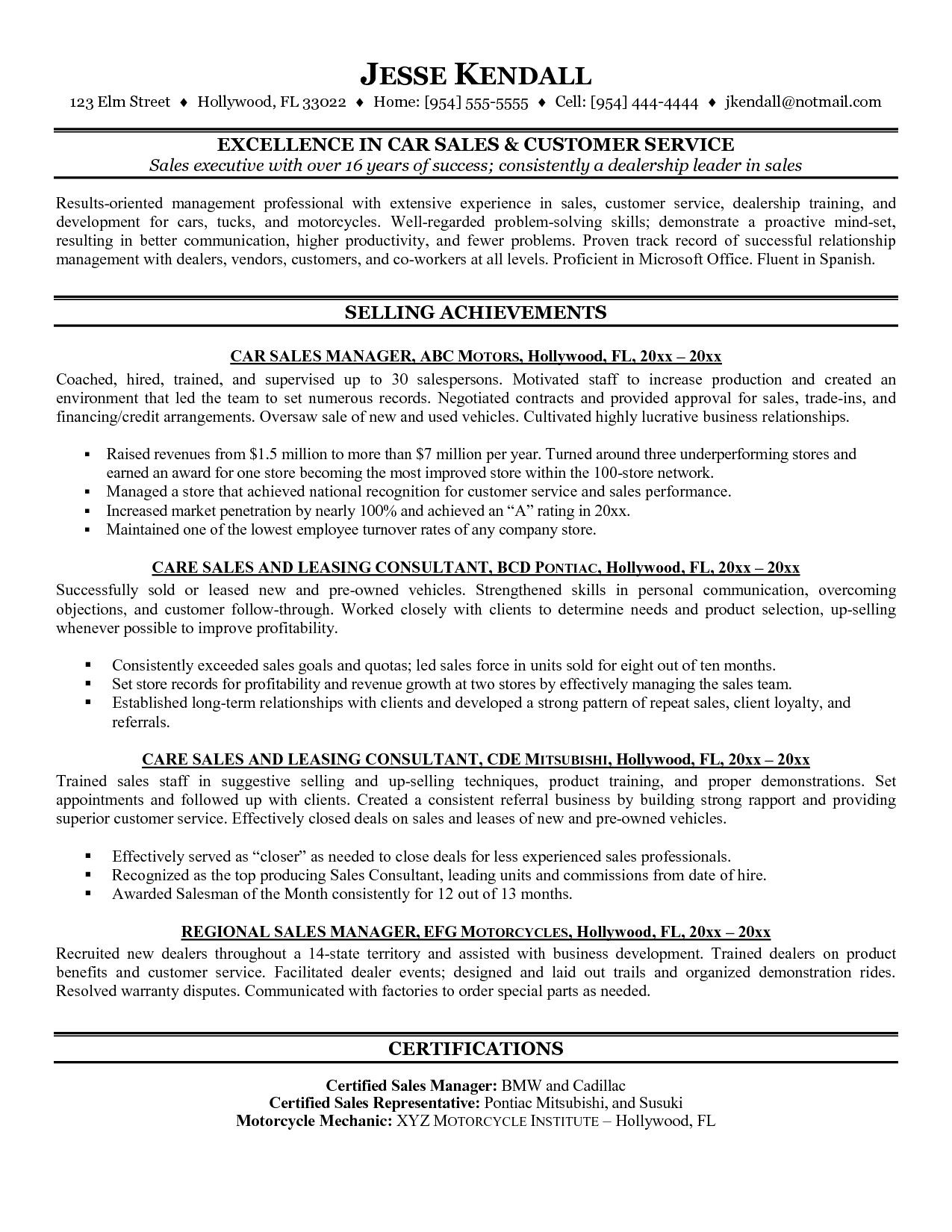 C.A.R Resume Examples | Resume Examples | Sales resume ...