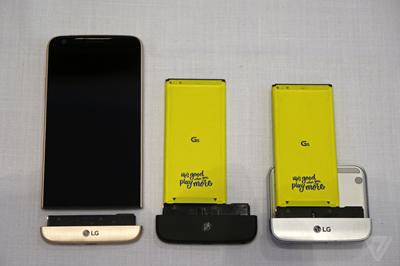 LG5 battery innovation