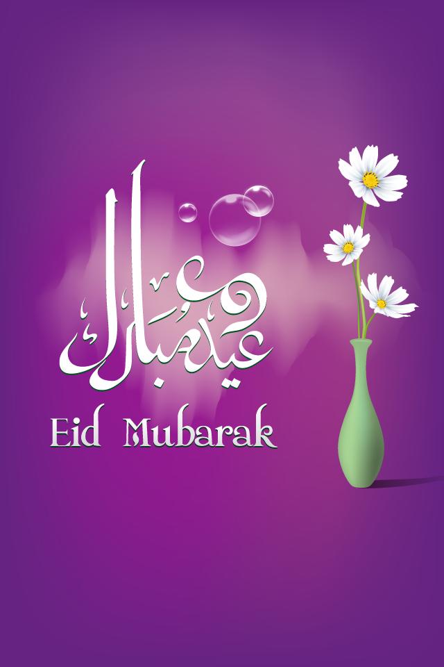 عيد مبارك Happy Eid Mubarak Happy Eid Eid Mubarak