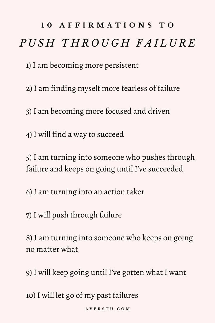 30 Bright Affirmations and Helpful Reminders For Positive Living in 2020   Affirmations, Details quo