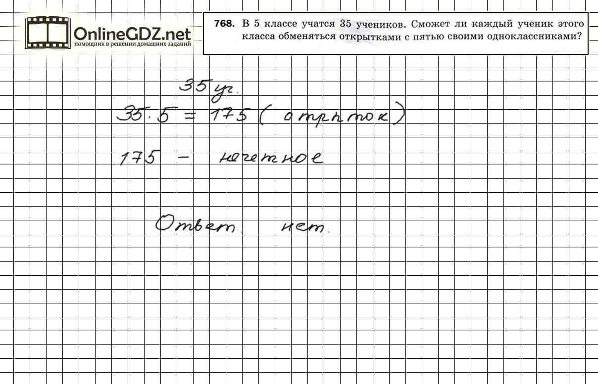Решебник яблонского по теоретической механике c