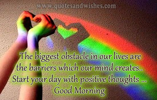 morning quotes to start the day good morning positive