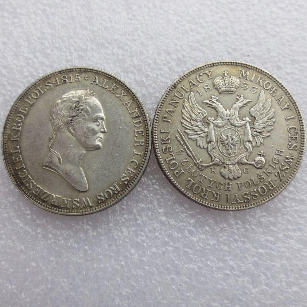 very rare coins
