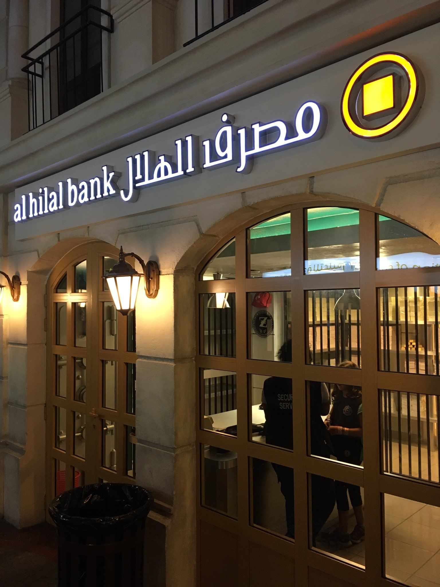 Kristen has chosen to work at the @KidZaniaDubai bank vault learning how to detect counterfeit money and store cash https://t.co/H3JuCAYb5C