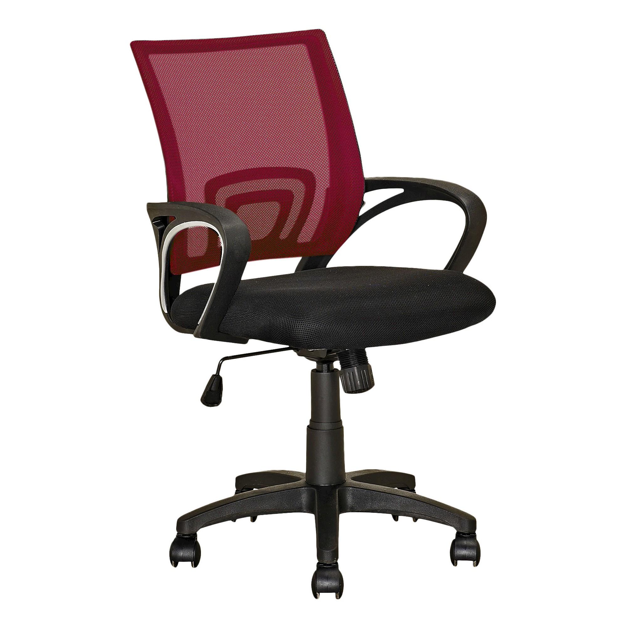 Workspace Mesh Back Office Chair Maroon CorLiving