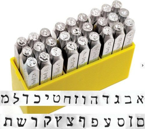 Hebrew Letters Metal Stamping Kit Metal Stamping Letter Stamps