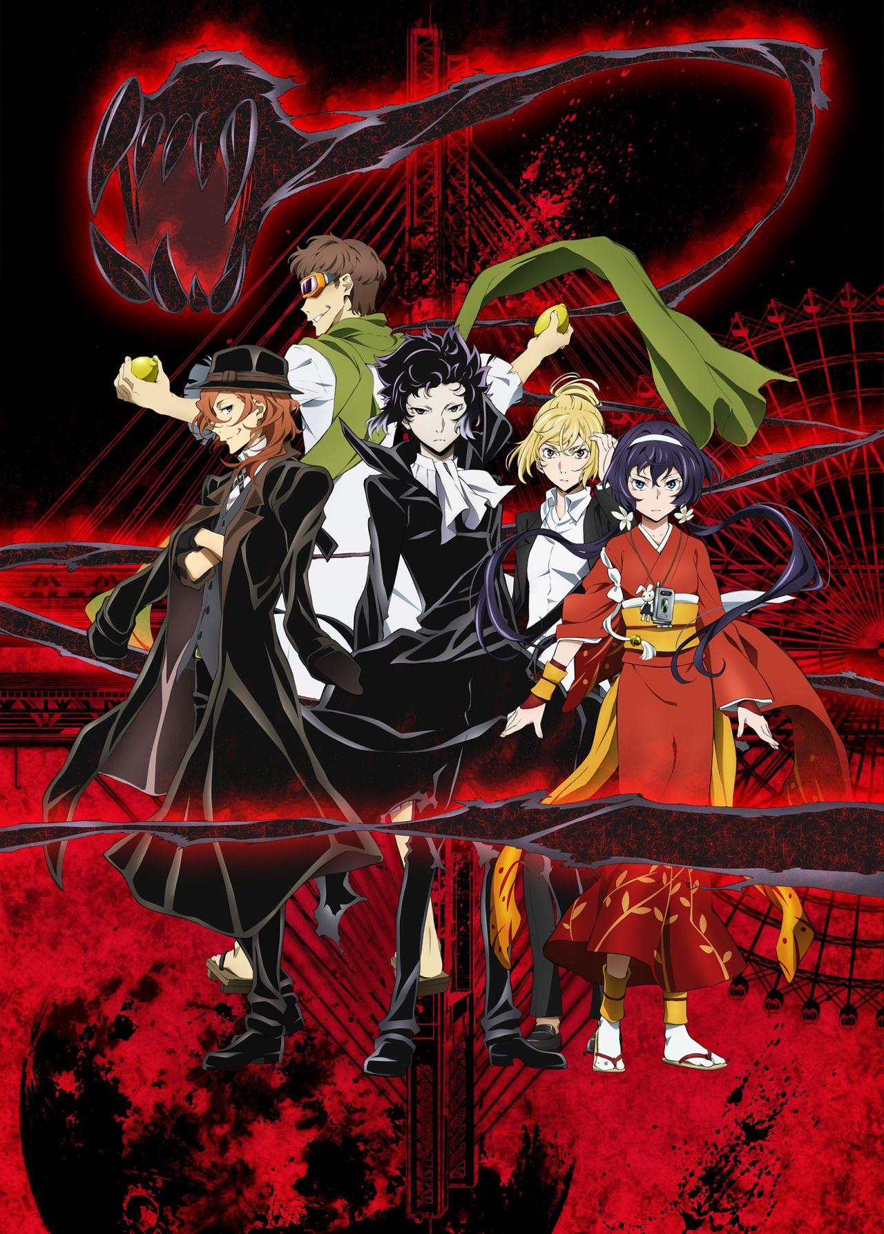 El Anime Bungo Stray Dogs tendrá doce episodios y una OVA