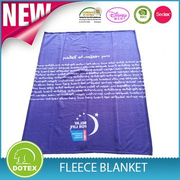 2017 new item 100% polyester promotion fleece blanket