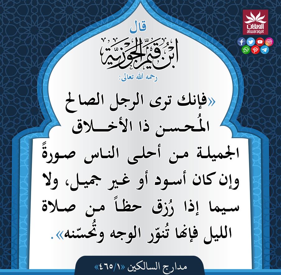 Ibnqayyem11 Decor Home Decor Dinning