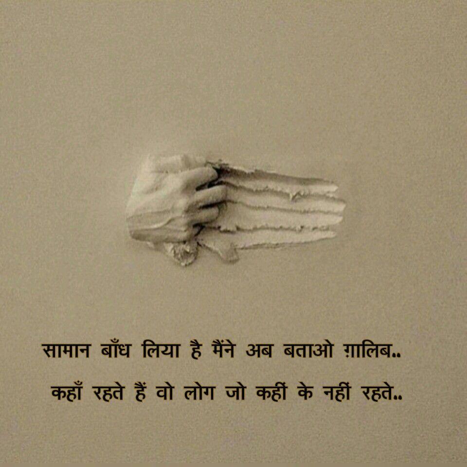 @SparkleInBlood | Gujarati quotes, Sufi quotes, Hindi quotes
