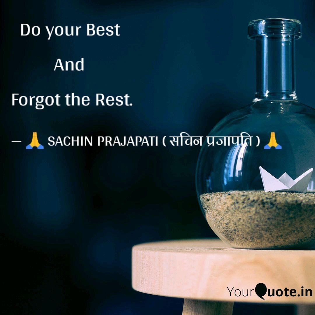 7 Success Motivational Quotes Thoughts Shayari Inspirational Quotes In Hindi Sachin Prajapati 7 Hindi Quotes Inspirational Quotes In Hindi Text Jokes