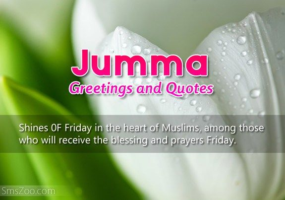 Jumma mubarak images download free jumma mubarak images and jumma mubarak greetings and quotes m4hsunfo