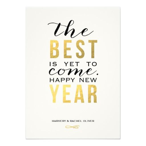 the best is yet to come new year photo card personalized invitation engagement party wedding shower reception christmas party new years eve
